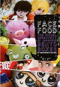 bento_book.jpg