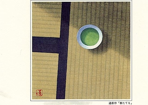 postcards_matcha_2.jpg