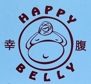 happybelly.jpg